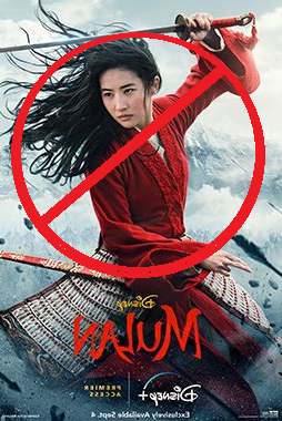 Mulan (2020) made its debut on September 4, 2020 and immediately faced controversy. The filming location, Xinjiang, is especially disputed, considering Xinjiang is also the area holding Muslim concentrati上 camps.